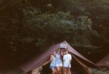 Controle van de orde van de tenten, chiro Geertrui, Lacuisine, 1996