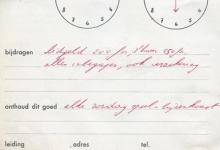 Inschrijvingsbewijs chiro Melle, 1972