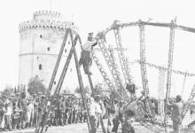 Aluminuium frame van een neergestorte zeppelin, 1915