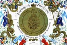 Porseleinkaart voor leden en ereleden Harmonie Lochristi, 1845