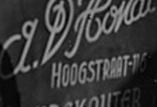 Houtzagerij D'Hont, Landskouter