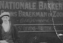 Bakkerij Braekman, Sint-Lievens-Houtem