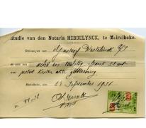 Ontvangstbewijs van de afbetaling van een hypothecair krediet, Merelbeke, 1931