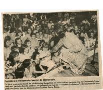 Krantenartikel optreden tante Terry Molenfeesten, Oosterzele, 1976