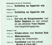 Affiche 7de editie Molenfeesten, Oosterzele, 1975